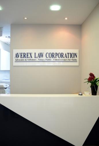About Averex Law Corporation